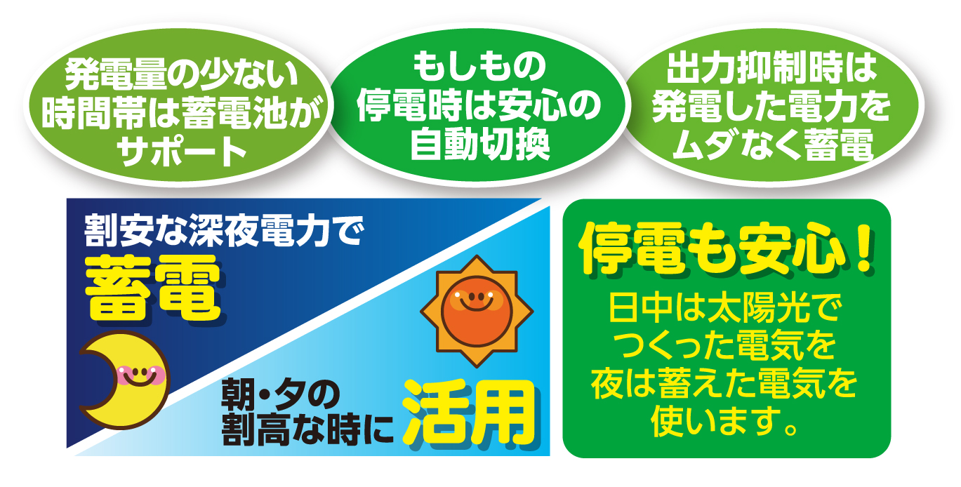 151029_chikudenchi_2