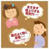 taiyoukou_eyecach1-15